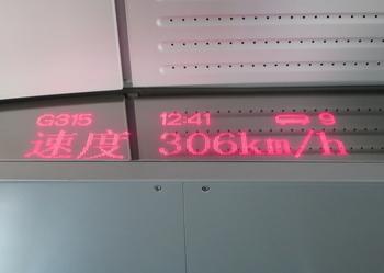 201408_5.JPG